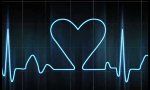 Hamilelikte Bebeğin Kalp Atışı