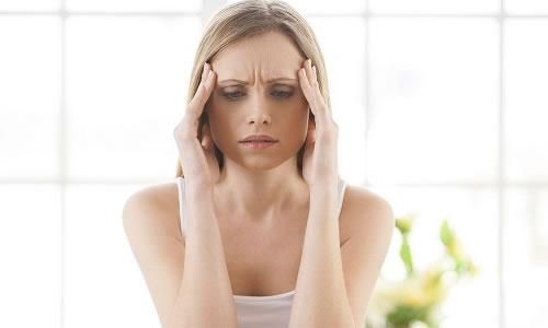 Hamilelikte Migren Ağrısına Cozumler
