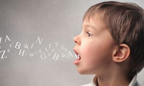Çocuklarda Kekemelik Tedavisi